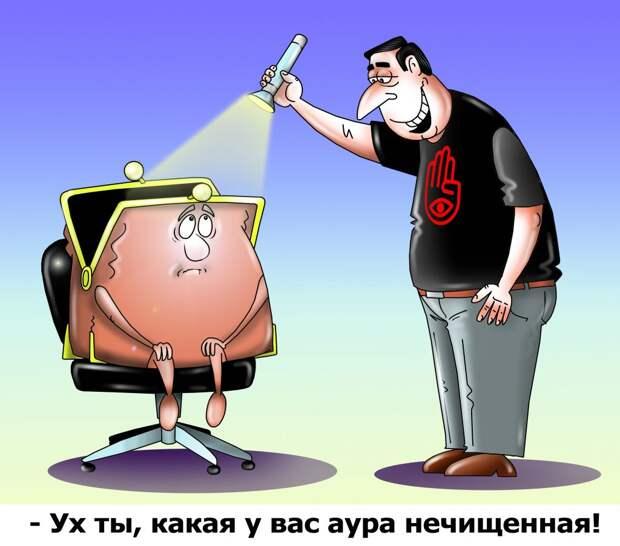 Рисунок / Сергей Корсун