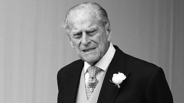 Умер принц Филипп. Ему было 99 лет