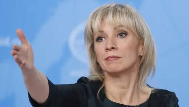 В МИД России оценили угрозы США ввести новые санкции из-за Венесуэлы