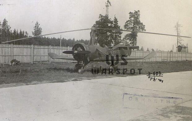 Головной образец автожира А-7-3а на заводских испытаниях, сентябрь 1940 года - Летающие глаза артиллерии   Warspot.ru