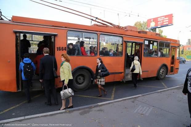 В Нижнем Новгороде 15 мая появятся дополнительные рейсы троллейбусов №9 и №13