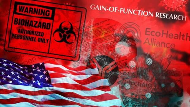 Свобода на пандемию: американцы через суд отстаивают право не прививаться