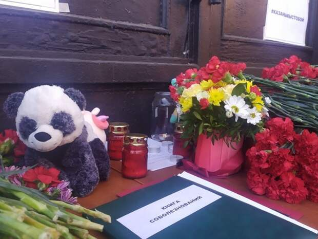 «Проморгали теракт»: почти треть читателей «Росбалта» возложили ответственность за трагедию в Казани на ФСБ