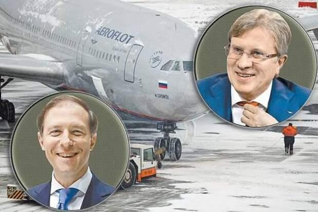 Почему гендиректор «Аэрофлота» Виталий Савельев и глава Минпромторга Денис Мантуров молчат о взятках в Airbus?