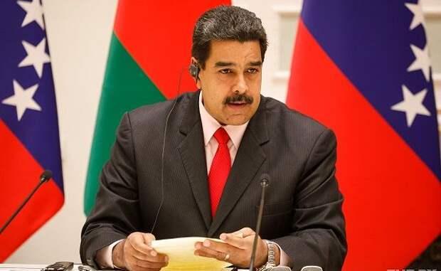 Венесуэла назвала агрессией санкции США против Мадуро из-за Ирана