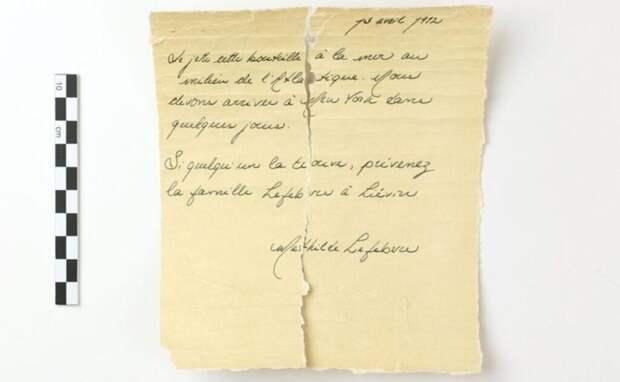 В Канаде нашли бутылку с письмом, которое написала девочка на Титанике