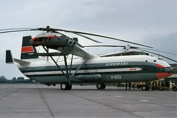 Aeroflot_Mil_V-12_(Mi-12)_Groningen_Airport.jpg