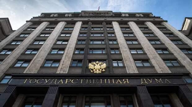 В России готовятся лишить избирательного права лиц, причастных кэкстремизму
