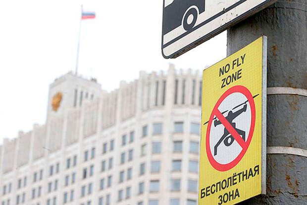 Вносимые изменения, по мнению местных властей и силовых структур, не ужесточают регламент использования беспилотников, а приводят его в соответствие с законодательством