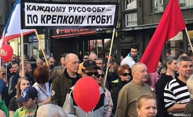 Владимир Линдерман: «Националистический режим Латвии понял, что Россию можно не бояться»