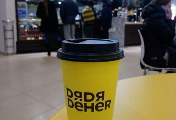 Новосибирская компания подала повторный иск к «Дяде Дёнеру» на 50,5 млн рублей