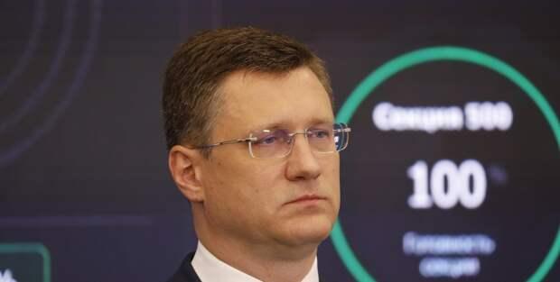 У главы Минэнерго РФ Новака выявили коронавирус