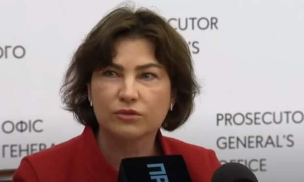 Генпрокурор Украины сообщила озакрытии трех уголовных дел против Порошенко