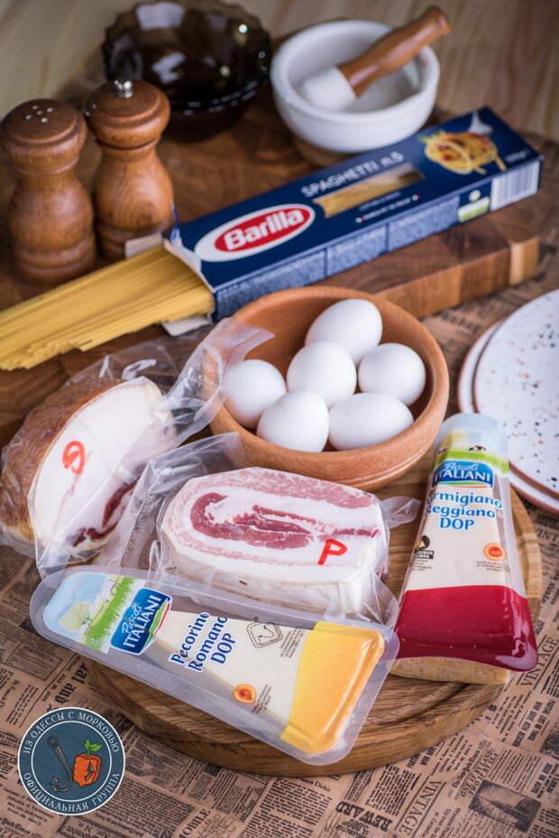 Зачем наркотики, когда есть Карбонара? Из Одессы с морковью, Рецепт, Еда, Кулинария, Длиннопост, Фотография, Паста