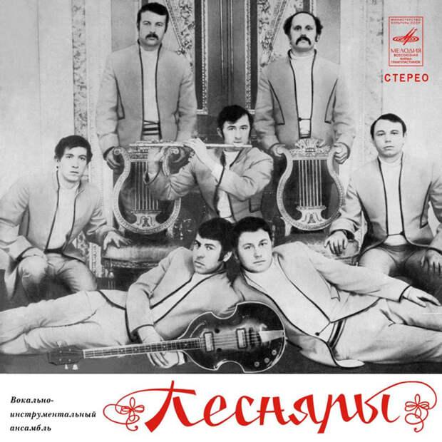 «Песняры» отмечают 50-летие