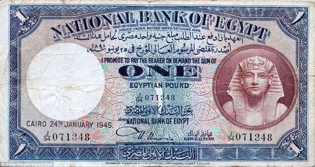 1 египетский фунт образца 1945 года