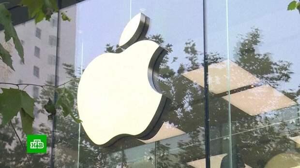 Apple подала в суд на ФАС из-за штрафа в 12 млн долларов