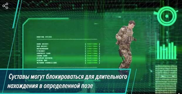 Российский экзоскелет оценили в США