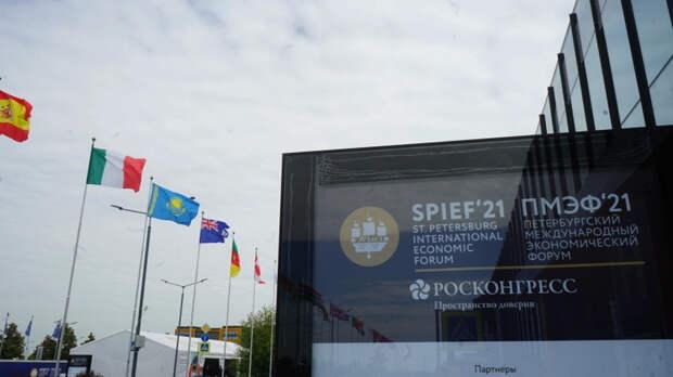 Россия одним пунктом программы ПМЭФ-2021 указала Америке ее место в мире