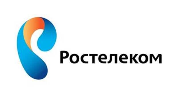 """Менеджмент """"Ростелекома"""" в апреле представит совету директоров проект новой стратегии"""
