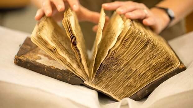 Обнаружен скрытый текст под слоем 1000-летней молитвы