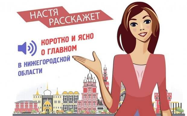 Подкаст о главном: пятидневка в нижегородских школах, гостиница с башнями и новые правила для выпускников