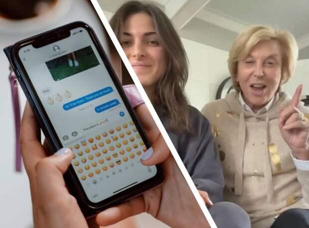 Девушка по ошибке отправила свои обнаженные фото бабушке — ее ответная реакция еще больше удивила внучку