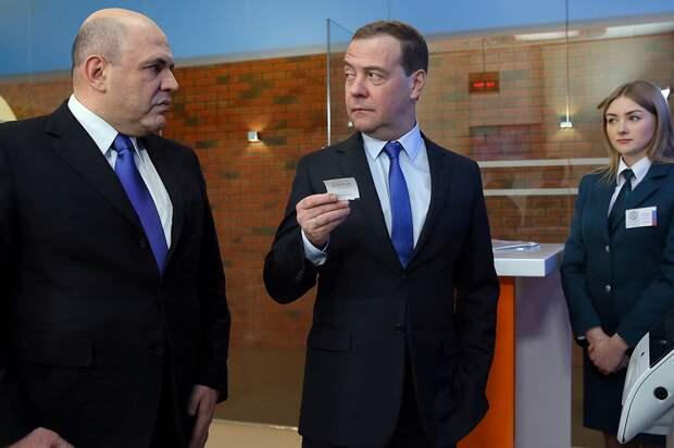 Если Путин уходит, то я бы ставил пока на Дмитрия Анатольевича