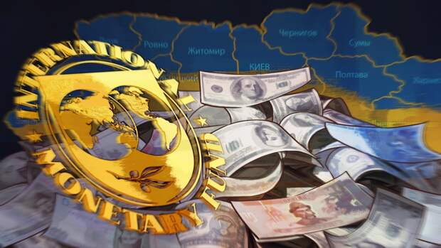 Украина никогда не заплатит: читатели Le FIgaro отреагировали на сделку Киева и Парижа
