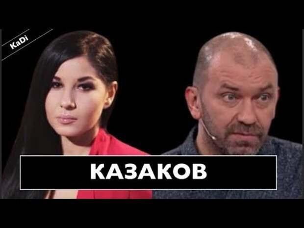 Казаков: о партии Прилепина, убийстве Захарченко, и о том, за что на самом деле воюют на Донбассе