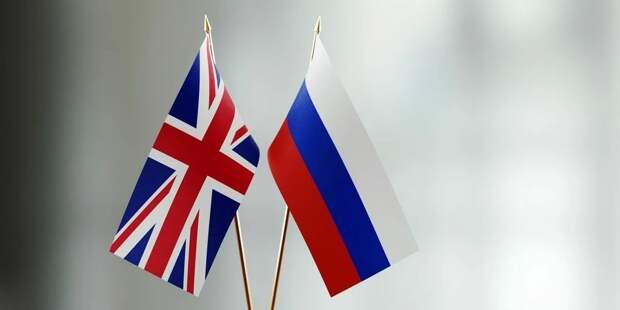 В Британии оценили перспективы отношений России и Запада