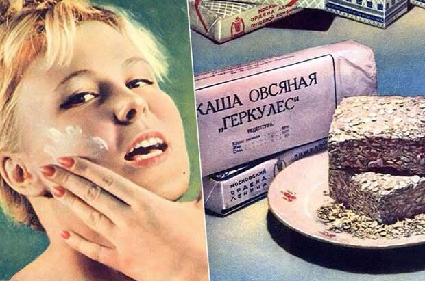 По ГОСТу: 10 лучших советских рецептов красоты