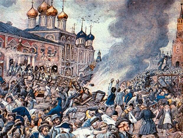 Бунт в Москве.