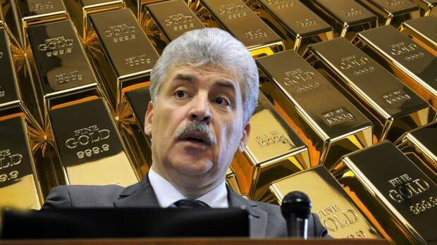 Грудинин прячет в швейцарском банке 5,5 килограмма золота