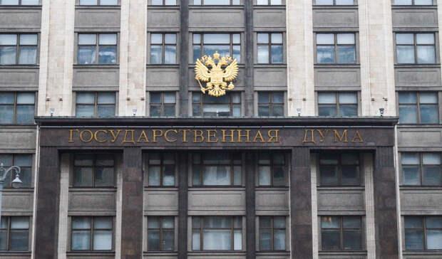 Названы имена новых депутатов Госдумы отНижегородской области