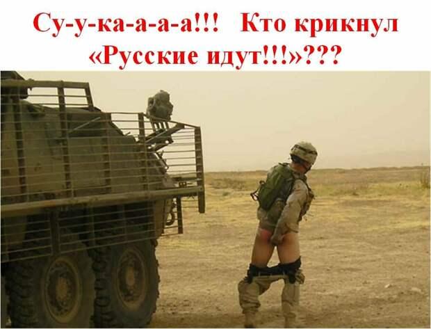 НАТО не удастся скрыть за разговорами о диалоге свои реальные цели