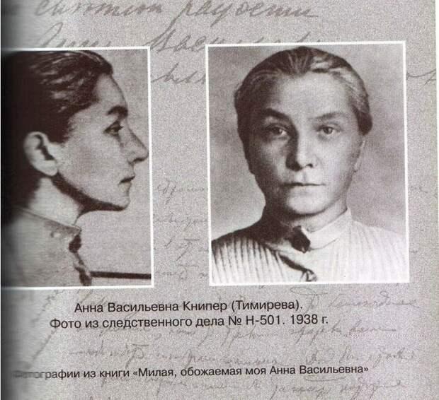 Что стало с Анной Тимиревой, гражданской женой Колчака, после его убийства