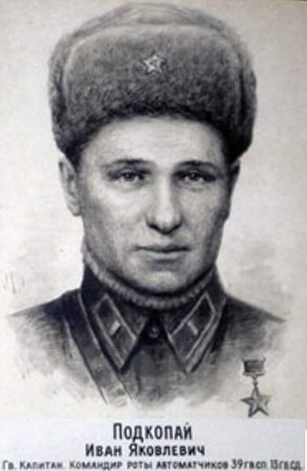 Как воевали гвардейцы Родимцева