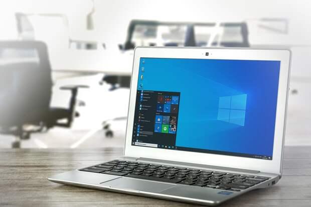 Разработчики придумали способ вернуть меню «Пуск» в Windows