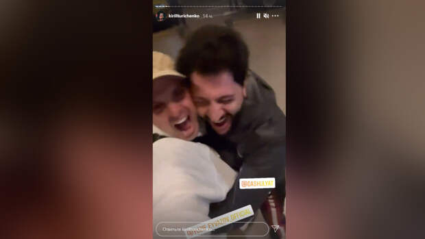 Носорог Туриченко не смог сдержать радостных эмоций при встрече с Ламой в Баку