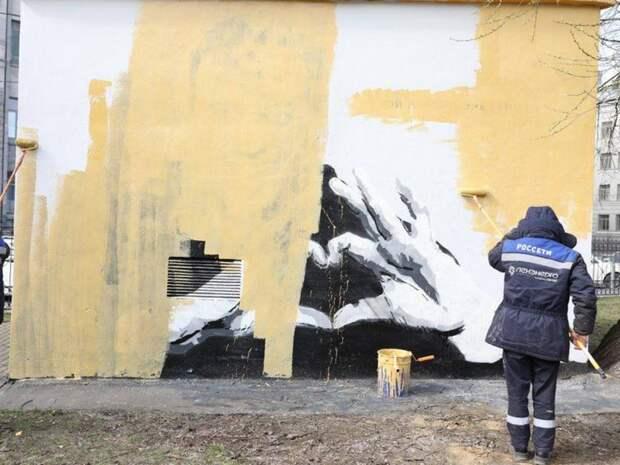 """На месте граффити с Навальным в Петербурге появился """"рисунок-ребус"""" (ФОТО)"""