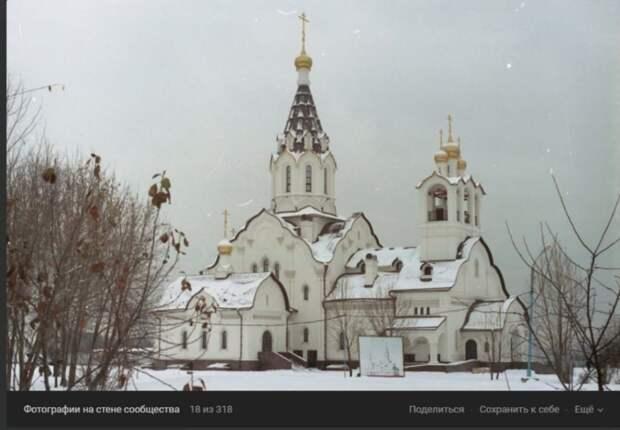 Фото: скриншот записи на странице храма в честь святых равноапостольных Константина и Елены Вконтакте