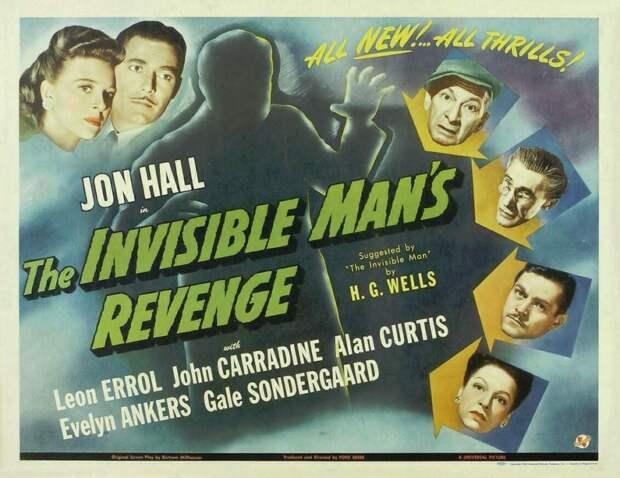 """Следом вышел третий - """"Месть человека-невидимки""""(1944). Как и предыдущий, он практически не имел отношения к Уэллсу, а лишь эксплуатировал спецэффекты невидимости (кстати, если сравнить их с советским фильмом - легко заметить, как наши комбинаторы отстали). Потом последовали """"Невидимый агент"""", """"Женщина-невидимка"""", в общем, попытка создать франшизу, типа того же Франкенштейна..."""