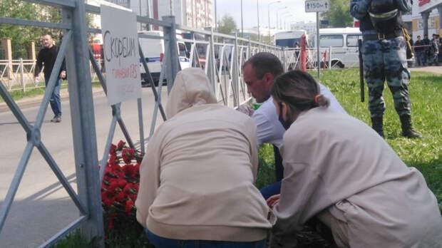 Вблизи места трагедии в казанской гимназии появился стихийный мемориал