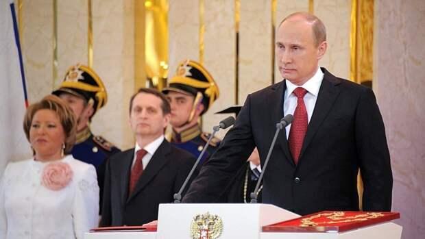 Инаугурация Путина: как это будет
