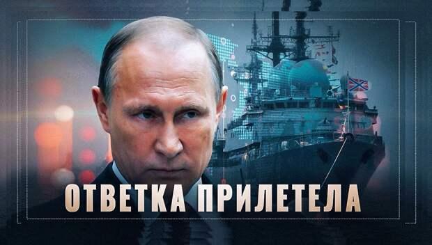 Ответка от Путина прилетела. Новому премьеру Японии указали на его место