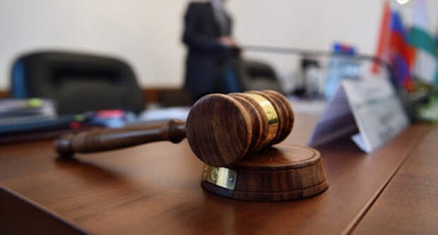 Суд впервые вынес штраф по закону о неуважении к власти
