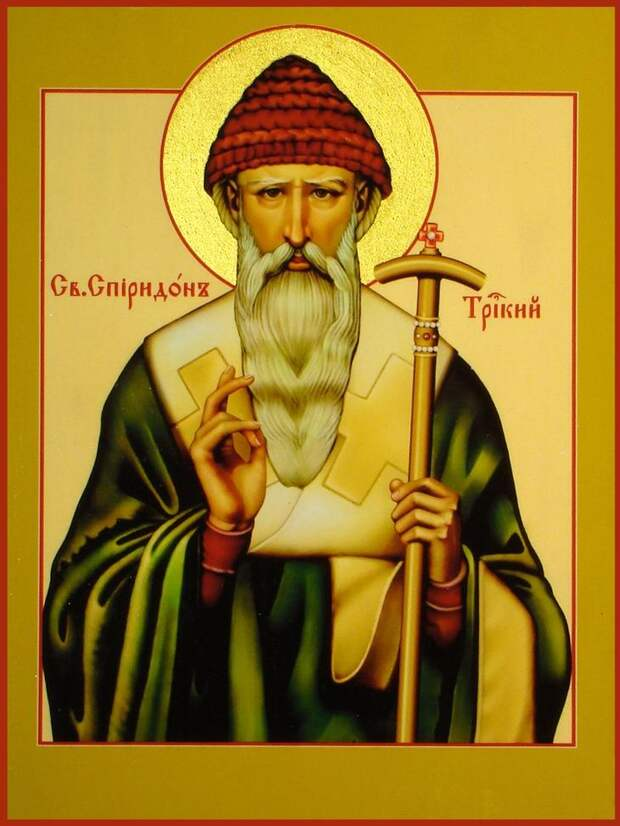 самые сильные православные иконы