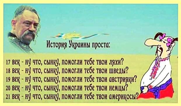 AUUKUS-уроки для Украины