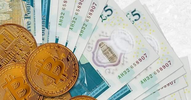 В Британии хотят жестко ограничить рекламу криптовалюты